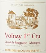 弗朗索瓦·比费鲁吉奥特(沃尔奈一级园)干红葡萄酒(Domaine Francois Buffet Volnay 1er Cru Clos de la Rougeotte ...)