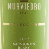 莫维多酒庄珍选长相思干白葡萄酒(Bodegas Murviedro Coleccion Sauvignon Blanc,Valencia,Spain)