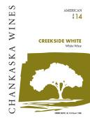 林中溪畔白葡萄酒(Chankaska Creek Side White,USA)