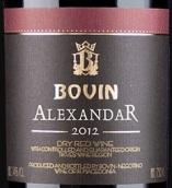 博万酒庄亚历山大红葡萄酒(Bovin Alexandar, Tivkes, Macedonia)