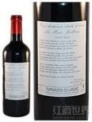 玉莲酒庄灵域干红葡萄酒(Mas Jullien Les Etats d'Ame,Languedoc-Roussillon,France)