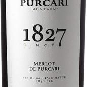 普卡利酒庄梅洛干红葡萄酒(Purcari Merlot de Purcari,Moldova)