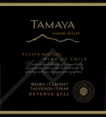 大玛雅珍藏马尔贝克赤霞珠西拉红葡萄酒(Casa Tamaya Reserva Malbec-Cabernet Sauvignon-Syrah, Limari Valley, Chile)