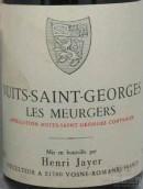 亨利·贾伊石墙一级园干红葡萄酒(Henri Jayer Nuits-Saint-Georges Les Meurgers, Cote de Nuits, France)