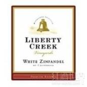 自由湾白仙粉黛干白葡萄酒(Liberty Creek Vineyards White Zinfandel,California,USA)