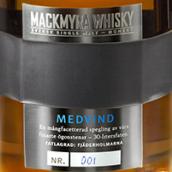 麦克米拉时刻系列尾风瑞典单一麦芽威士忌(Mackmyra Moment Medvind Svensk Single Malt Whisky,Sweden)