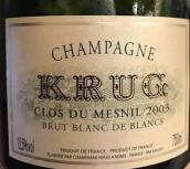 库克罗曼尼钻石香槟白中白香槟(Champagne Krug Clos du Mesnil Blanc de Blancs Brut, Champagne, France)