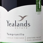 叶兰兹庄园丹魄干红葡萄酒(Yealands Estate Tempranillo,Marlborough,New Zealand)