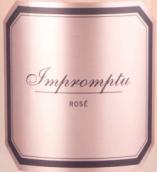 伊巴诺莎即兴曲桃红葡萄酒(Bodegas Hispano Suizas Impromptu Rose,Valencia,Spain)