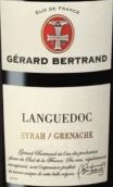 吉哈伯通伟大风土多塔维干红葡萄酒(Gerard Bertrand Tautavel Grand Terroir, Languedoc-Roussillon, France)