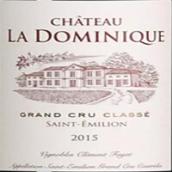 多明尼克城堡红葡萄酒(Chateau La Dominique,Saint Emilion Grand Cru Classe,France)