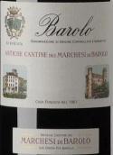 巴罗洛侯爵巴罗洛珍藏干红葡萄酒(Marchesi di Barolo Barolo Riserva, Piemonte, Italy)