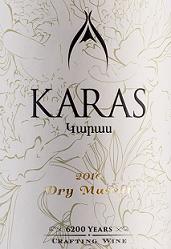 卡乐士酒庄麝香干白葡萄酒(Karas Dry Muscat,Armavir,Armenia)