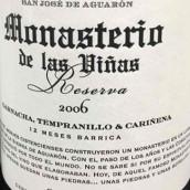 蒙娜里奥珍藏干红葡萄酒(Monasterio de Las Reserva,Carinena,Spain)