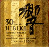 响30年三得利威士忌(Hibiki 30 Years Old Suntory Whisky, Japan)