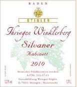 施蒂格勒依瑞恩温克乐堡西万尼干型小房酒(Weingut Stigler Ihringen Winklerberg Silvaner Kabinett trocken, Baden, Germany)