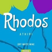 Emery 'Rhodos' Athiri,Rhodes,Greece