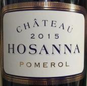 美歌酒庄红葡萄酒(Chateau Hosanna, Pomerol, France)