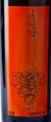 拉斐尔坎布拉多斯红葡萄酒(Rafael Cambra Dos, Valencia, Spain)