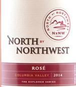 金氏酒庄NxNW桃红葡萄酒(King Estate NxNW Rose, Columbia Valley, USA)