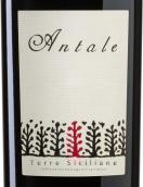 纳塔莱弗加安塔尔干红葡萄酒(Natale Verga Antale Rosso,Sicily,Italy)