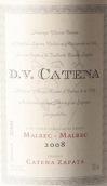卡泰纳马尔贝克干红葡萄酒(D.V.CATENA Malbec, Argentina)