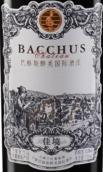 巴格斯酒庄佳境红葡萄酒(Chateau Bacchus Jiajing, Ningxia, China)