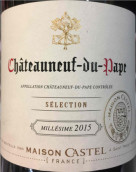 卡斯特酒庄精选干红葡萄酒(Maison Castel Selection,Chateauneuf-Du-Pape,France)