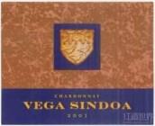 御酿维加-辛多木桶发酵霞多丽干白葡萄酒(Bodegas Nekeas Vega Sindoa Barrel Fermented Chardonnay, Navarra, Spain)