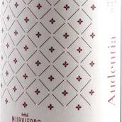 莫维多酒庄勇气味而多干红葡萄酒(Bodegas Murviedro Audentia Petit Verdot,Valencia,Spain)