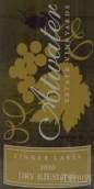 阿特沃特酒庄干型雷司令白葡萄酒(Atwater Estate Vineyards Dry Riesling,Finger Lakes,USA)