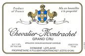 勒弗莱酒庄(骑士-蒙哈榭特级园)干白葡萄酒(Domaine Leflaive Chevalier-Montrachet Grand Cru,Cote de ...)