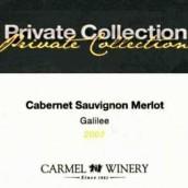 卡梅尔私人珍藏赤霞珠梅洛干红葡萄酒(Carmel Winery Private Collection Cabernet Sauvignon-Merlot,...)