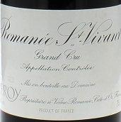 勒桦酒庄(罗曼尼-圣-维旺特级园)红葡萄酒(Domaine Leroy Romanee-Saint-Vivant Grand Cru, Cote de Nuits, France)