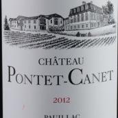 庞特卡奈古堡红葡萄酒(Chateau Pontet-Canet,Pauillac,France)