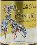 吉佳乐世家多里安白葡萄酒(E. Guigal La Doriane, Condrieu, France)