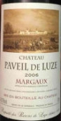 柏菲露丝酒庄干红葡萄酒(Chateau Paveil de Luze,Margaux,France)