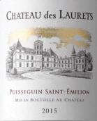 劳蕾丝酒庄干红葡萄酒(Chateau des Laurets, Puisseguin-Saint-Emilion, France)