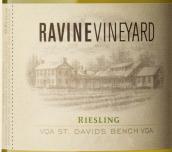 峡谷酒庄雷司令干白葡萄酒(Ravine Small Batch Riesling,Niagara Peninsula,Canada)