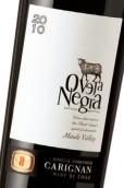 威雅黑牛单一园佳丽酿干红葡萄酒(Via Wines Oveja Negra Single Vineyard Carignan, Maule Valley, Chile)