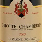 彭寿格里奥-香贝丹园干红葡萄酒(Domaine Ponsot Griottes-Chambertin, Cote de Nuits, France)