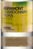 比亚纳王子阿格雷蒙特干白葡萄酒(Bodegas Principe de Viana Agramont Blanco, Navarra, Spain)