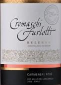 格雷曼珍藏佳美娜桃红葡萄酒(Cremaschi Furlotti Reserve Carmenere Rose,Maule Valley,Chile)