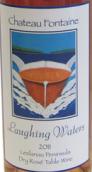 方丹酒庄笑水桃红葡萄酒(Chateau Fontaine Laughing Waters Rose Dry, Michigan, USA)