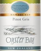 蠔灣酒莊灰皮諾干白葡萄酒(Oyster Bay Pinot Gris, Hawke's Bay, New Zealand)