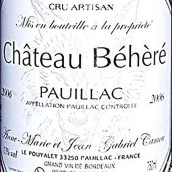 碧荷酒庄干红葡萄酒(Chateau Behere,Pauillac,France)