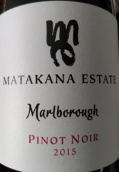马塔卡纳黑皮诺干红葡萄酒(Matakana Estate Pinot Noir, Marlborough, New Zealand)