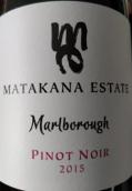 馬塔卡納黑皮諾干紅葡萄酒(Matakana Estate Pinot Noir, Marlborough, New Zealand)