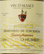 鸿布列什酒庄图克汗-埃连维园琼瑶浆白葡萄酒(Domaine Zind-Humbrecht Gewurztraminer Herrenweg de Turckheim, Alsace, France)
