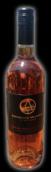 箭头山酒庄仙粉黛桃红葡萄酒(Arrowhead Mountain Vineyard Zinfandel Rose,Sonoma County,USA)